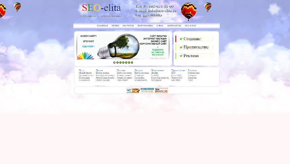 хостинг для личных сайтов