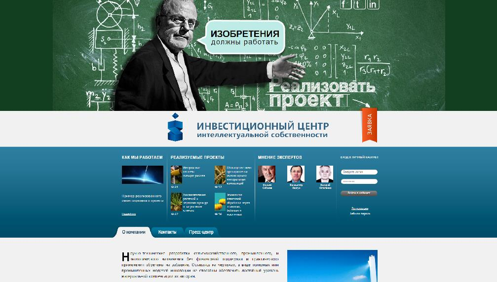 intellect-bank.com.ua/