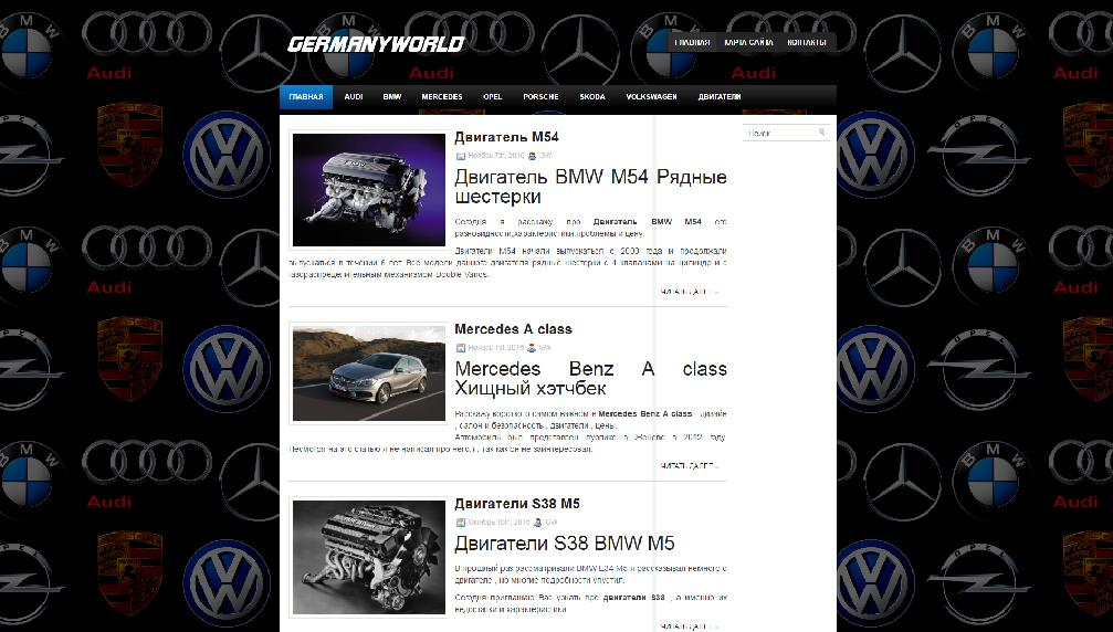 germanyworld.ru/