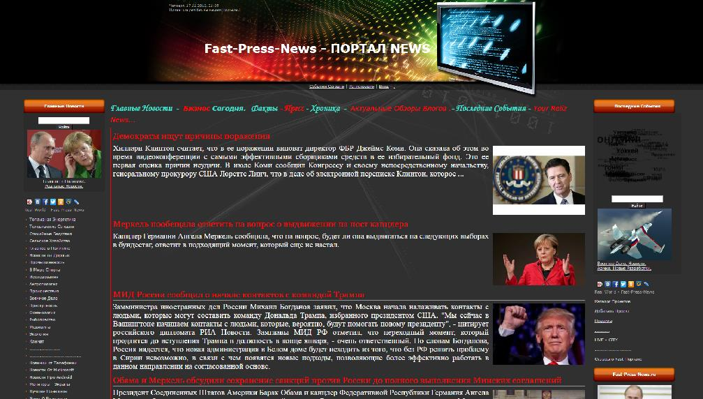 fast-press-news.ru/