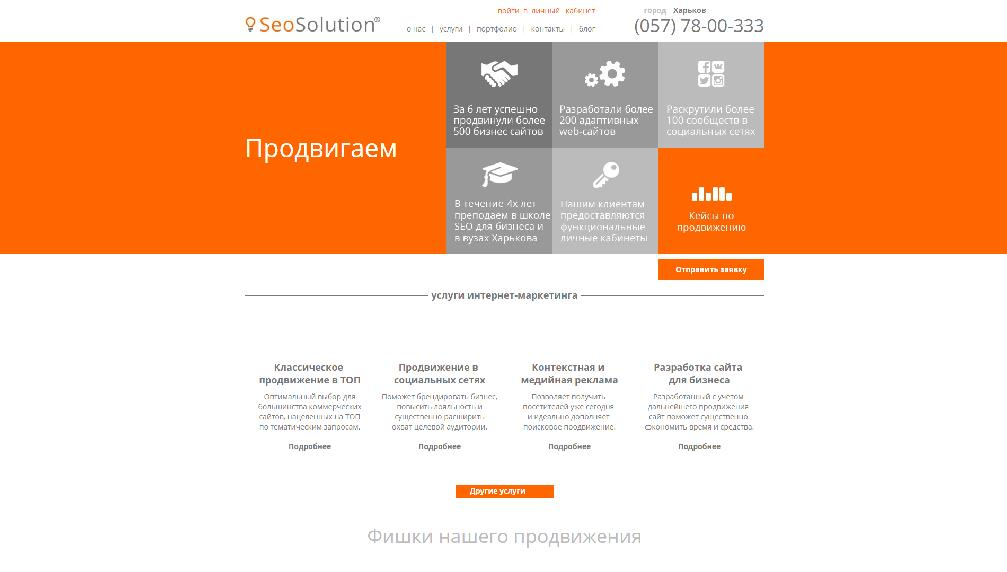 dn.seosolution.com.ua/