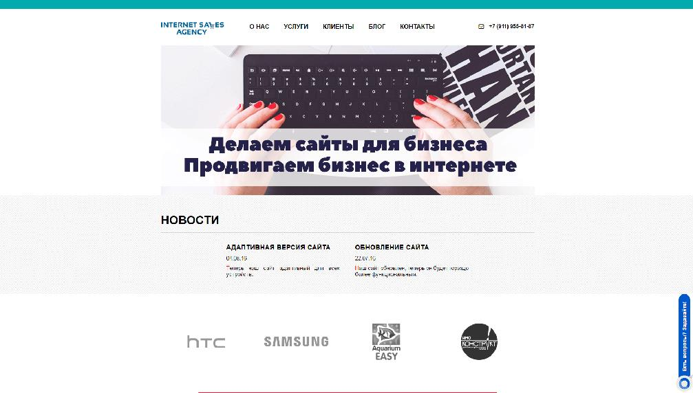 internetsalesagency.ru