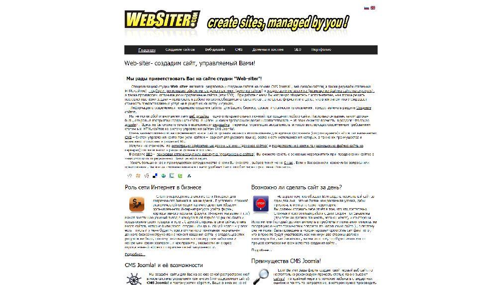 раскрутку web сайта