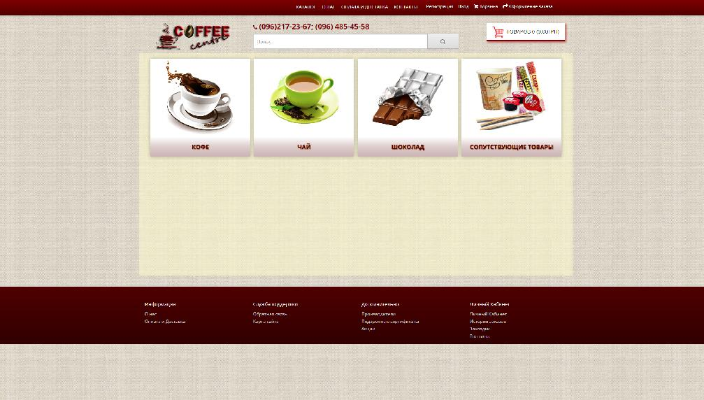 coffee-centre.com.ua