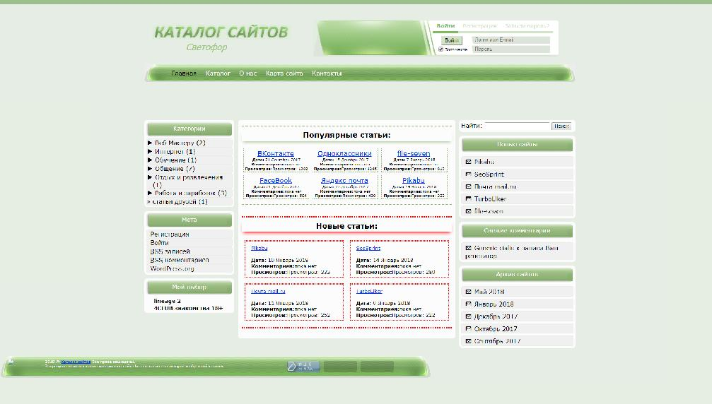 catalog-of-sites.ru
