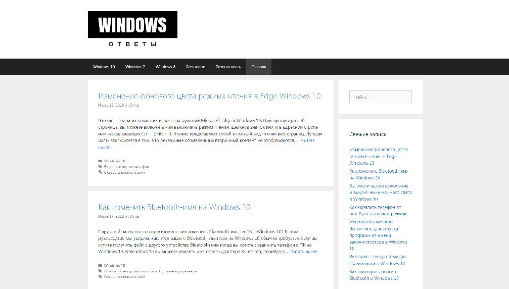 windows-otvety.com/