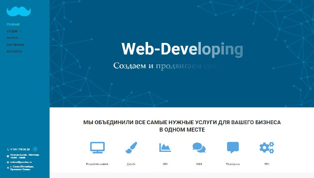 web-developing.ru/