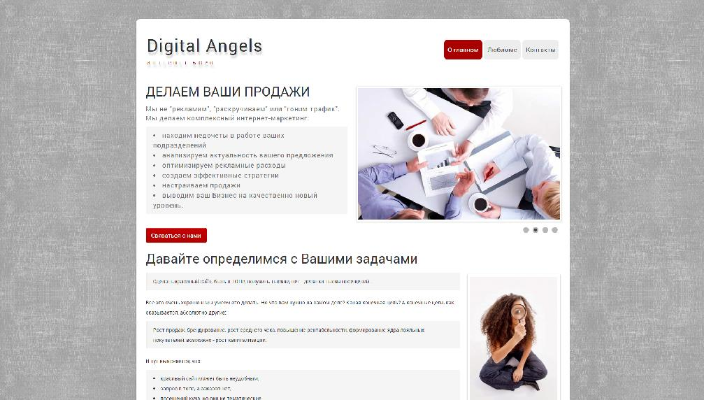 digital-angels.com